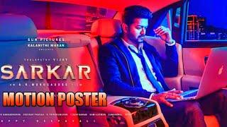 Sarkar motion poster - Vijay -A R Murugadoss - AVM creations