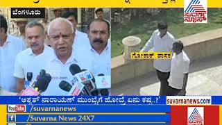 'We Never Indulged In Any Operation' BS Yeddyurappa Reacts Over Allegations of Operation Kamala
