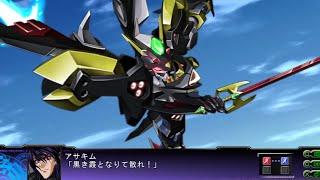 Super Robot Taisen Z: Tengoku-Hen - Asakim & Gaia Empire