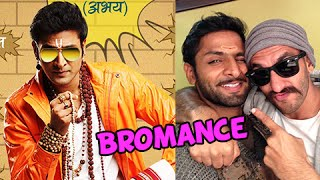 Vaibhav Tatwawadi Copies Ranveer Singh? | Cheater Latest Marathi Movie 2016