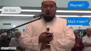 قريبا في رمضان شيوخ هذا العصر