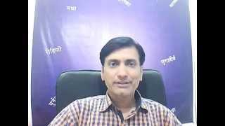 Makar Rashi NOVEMBER  2014 ( Hindi ) SHANI GRAH SPECIAL.