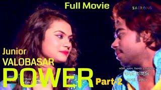 Bangla New Full Movie HD । Junior Valobasar Power - Part # 2 ।  Directed By - Hridoy Jahan