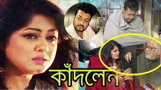 রাজ্জাকের মৃত্যুতে কাঁদতে কাঁদতে অজ্ঞান হয়ে গেলেন মৌসুমি   Razzak News   Mousumi   Bangla News Today