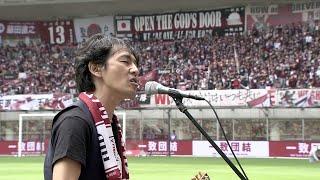 【2016年4月24日】ヒートウェイヴ山口洋さん「満月の夕」LIVE at ノエビアスタジアム神戸