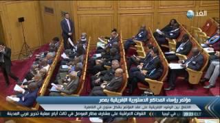 تقرير   اختتام فعاليات مؤتمر رؤساء المحاكم الدستورية الإفريقية بمصر