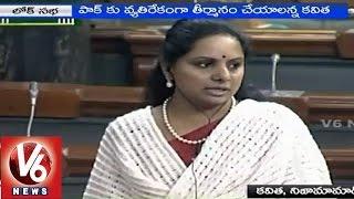 TRS MP Kavitha And  Asaduddin Owaisi Condemns On Pakistan Government Over Lakhvi bail