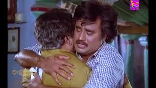 Rajinikanth - VK Ramasamy - Senthil // Tamil Movie Best Comedy Scenes | Tamil Hit Rajini Senthil