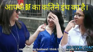 """""""prank video 2017 best pranks 2017 Indian Girls On Having Sex The First Time"""""""