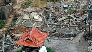 Strong but shallow earthquake rocks western Japan
