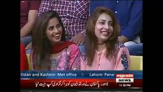 Best Comedy Clip of Khabardar with Aftab iqbal