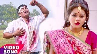इस गाने को सुनके रो पड़े दर्शक - प्यार मोहब्बत से भरा गीत 2017 - Bhojpuri Hit Songs
