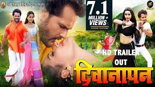 DEEWANAPAN || Official Trailer || दीवानापन || Bhojpuri 2018 || Khesari Lal Yadav || Kajal Raghwani