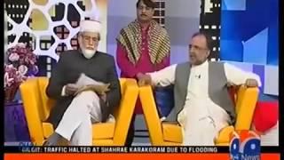 Khabar Naak 6 August 2016.