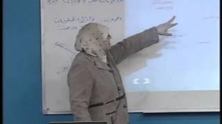 طرق تدريس علوم: خرائط المفاهيم [المحاضرة: 23/32]
