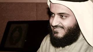 سورة يس وسور القسم بروايه خلف عن حمزه للشيخ مشاري العفاسي