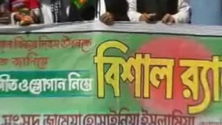 জিহাদি গজল