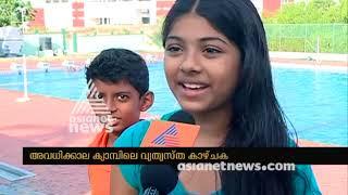 Thiruvananthapuram SAI Summer Coaching  camp for Children