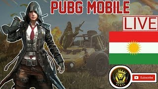 PUBG Mobile Kurdistan Season 8 🔴پوبجی کوردی کوردستان