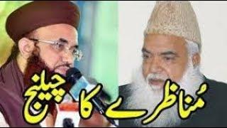 Peer Afzal QADRI ka Opretion By Dr Ashraf Asif Jalali || Latest 2018