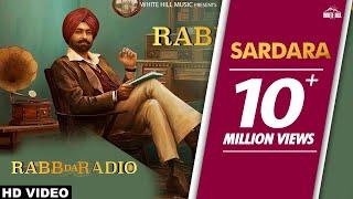 Sardara (Full Song) | Rabb Da Radio | Tarsem Jassar | Mandy Takhar | Simi Chahal | White Hill Music