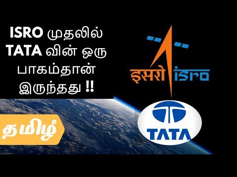 TOP 10 AMAZING FACTS ABOUT TATA GROUP IN TAMIL