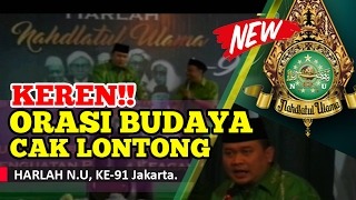 Cak Lontong Stand UP Comedy di depan Kiyai, Harlah NU Ke-91, [FULL]