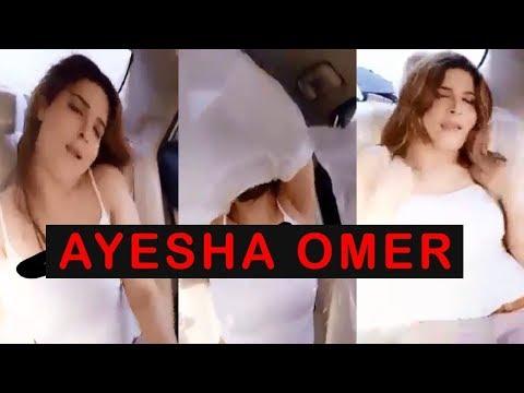 Xxx Mp4 Ayesha Omer Hot Dance In Car On Mahive 3gp Sex