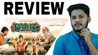 Iblis malayalam movie review 001 IQ MEDIA MALAYALAM