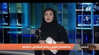 أخبار الرياضة - تعادل إيجابي بين النصر والعهد اللبناني في البطولة العربية