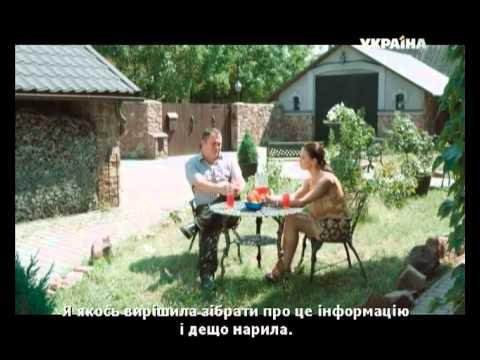 Возвращение Ляли (10 (70) серия)
