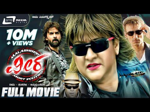 Xxx Mp4 Veera – ವೀರ Kannada Full Movie Malashree Komal Kumar Action Movie 3gp Sex