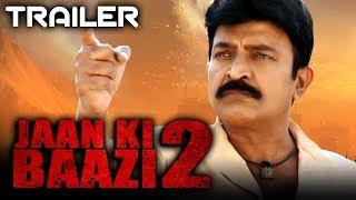 Jaan Ki Baazi 2 (Ravanna) Official Hindi Dubbed Trailer | Rajasekhar, Soundarya, Krishna, Sanghavi