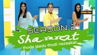 Shruti Seth teases a Shararat season 2 on Instagram. Could it be true? | TV Prime Time