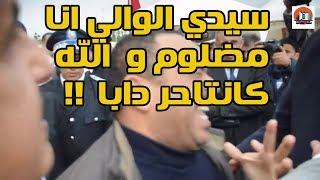 المقطع الذي اثار ضجة في المغرب للشرطي الموقوف مع والي الدار البيضاء