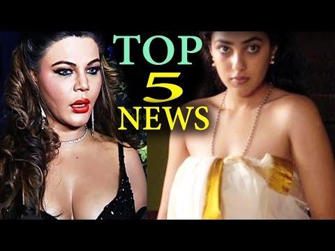 Rakhi करना चाहती है स्वामी  ओम जी  को नंगा | निथ्या  का  रेप को लेकर  विवादित बयान | Top 5 News