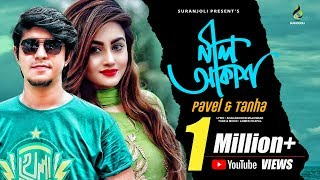 Nil Akash By Pavel & Tanha | Tawsif & Brishty | Khelaghor - Short Film Official Music Video 2017