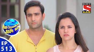 Badi Door Se Aaye Hain - बड़ी दूर से आये है - Episode 513 - 26th May, 2016