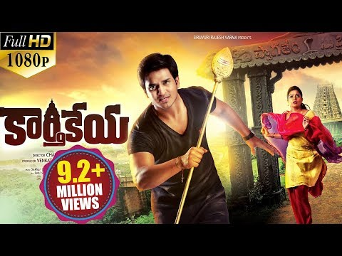Karthikeya Telugu Latest Full Movie || 2015