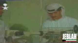 نبيل شعيل - راجعين يا اغلى بلد