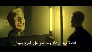 Mike Posner - I Took A Pill In Ibiza مترجمه