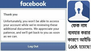 How To Unlock Or Log In Facebook Without Photo Verification   Bypass   Recover Account   2017 Tricks