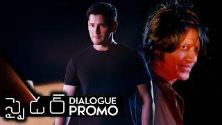 SPYDER Movie Dialogue Promo   Mahesh Babu   A R Murugadoss   SJ Suriya  