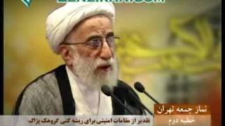 Ayatollah Janati : Some people are trying to attract voters by money