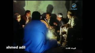 وداعا محمود عبدالعزيز...... مشهد من فيلم الكيت كات للراحل محمود عبدالعزيز