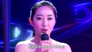 【一克拉梦想】The Diamonds Dream   01  蒋梦婕,阚清子,姚元浩,迟帅