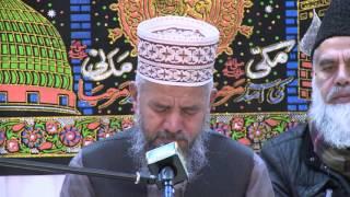 Qari karamat ali naeemi in derby 2016