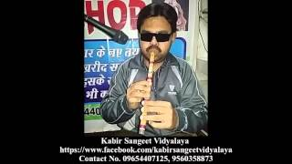 O Sahiba O Sahiba - Dil Hai Tumhaara - Flute-  | Preity Zinta, Arjun Rampal