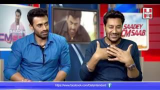 Exclusive Interview | Actor | Singer | Harbhajan Mann | Dev Singh Gill | SAADEY  CM SAAB |  Part -1