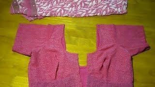 Tricks for Poonam saree blouse cutting & stitching